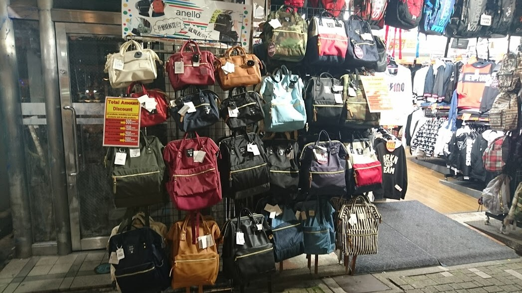 Popular Japanese Bag Brands anello