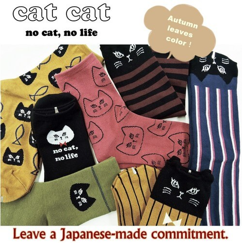 2017 cat day Japan socks