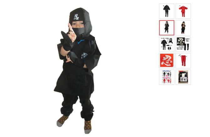 Ninja costume kids