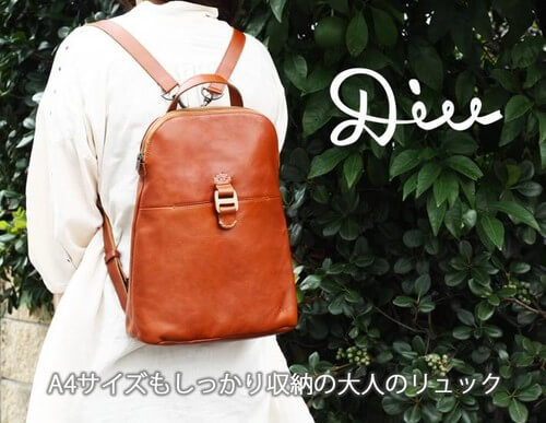 Japanese leather bag