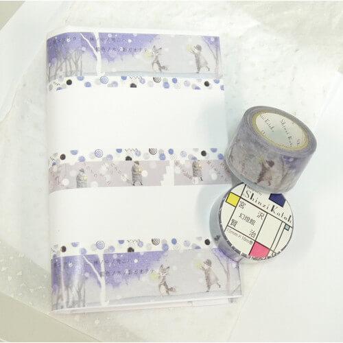 Seal Do Printing Shinzi Katoh Washi Tape