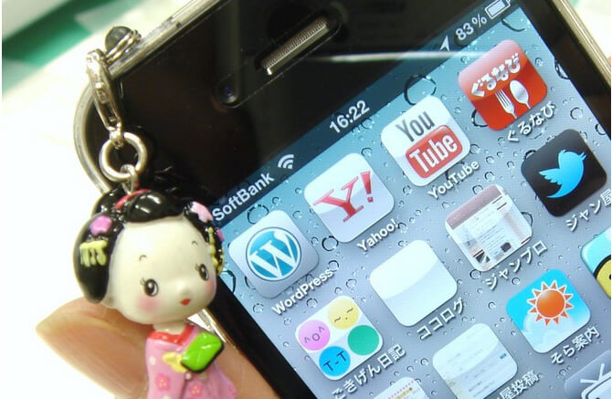 Maiko Earphone Jack Charm