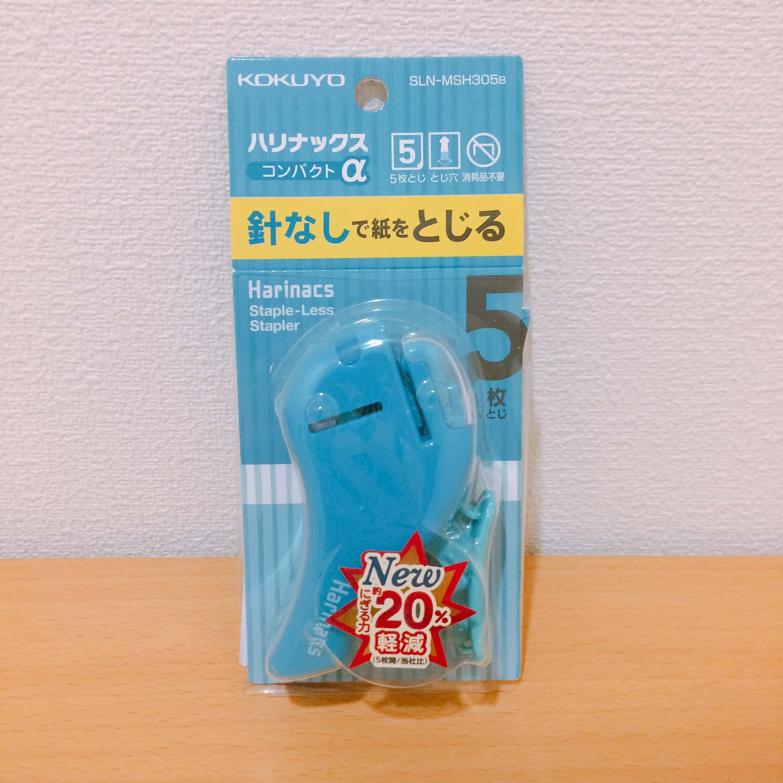 Japanese popular stationery brand KOKUYO