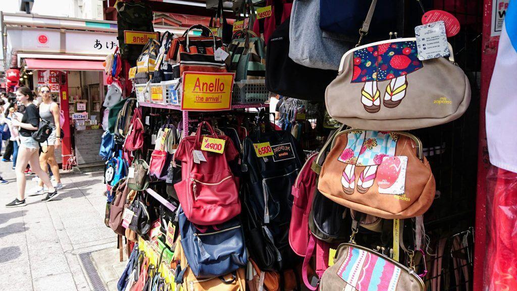 Japanese Popular Bag
