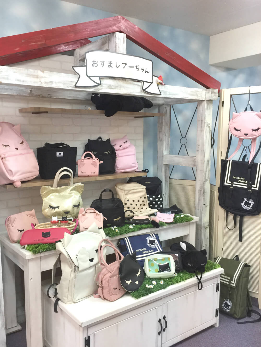Interview] Must Buy Japanese Bag Brand Modeled Adorable Cat