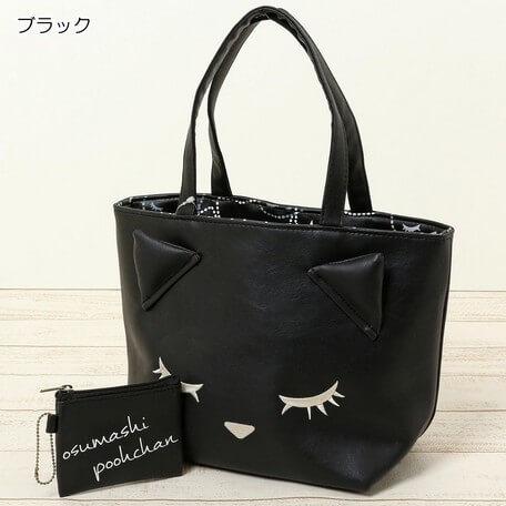 osumashi pooh chan Japanese cat bag