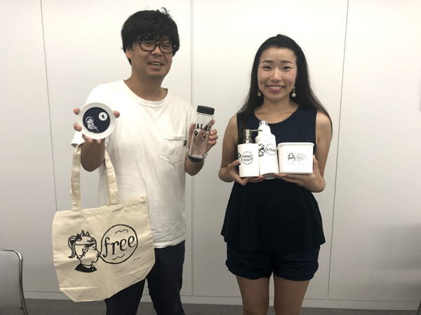 Japanese cat brand Neko Publishing