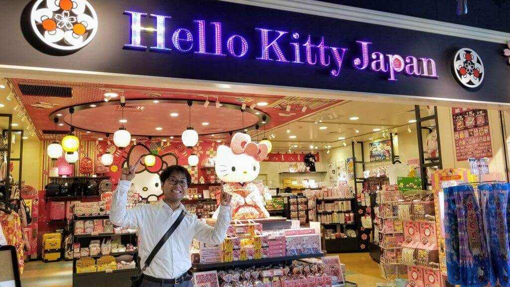 Japanese Products at Haneda Air Port Hello Kitty