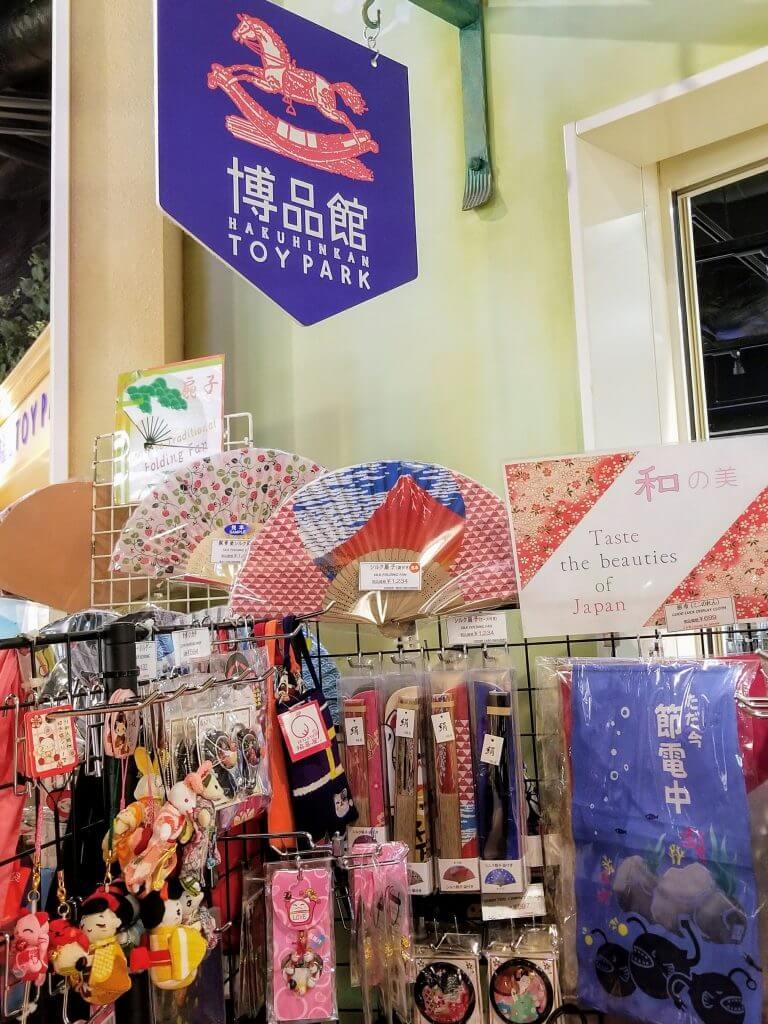 Japanese Products at Haneda Air Port