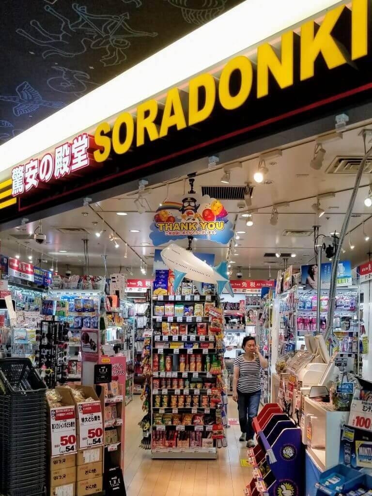 Japanese Products at Haneda Air Port Don Quijote
