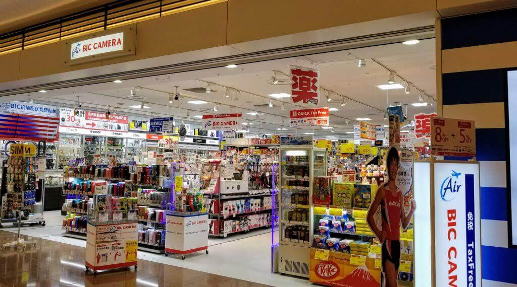 Japanese Products at Haneda Air Port BIC CAMERA