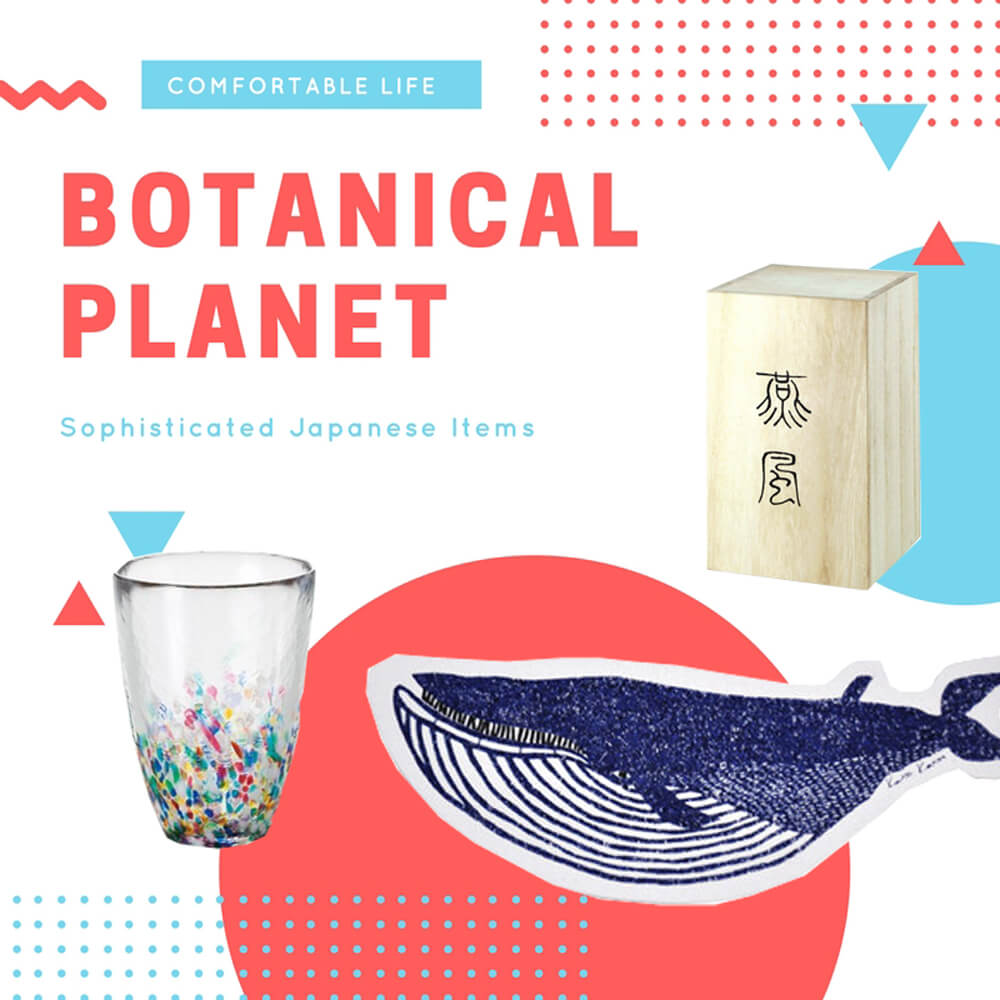 Japanese popular suppliers botanical planet