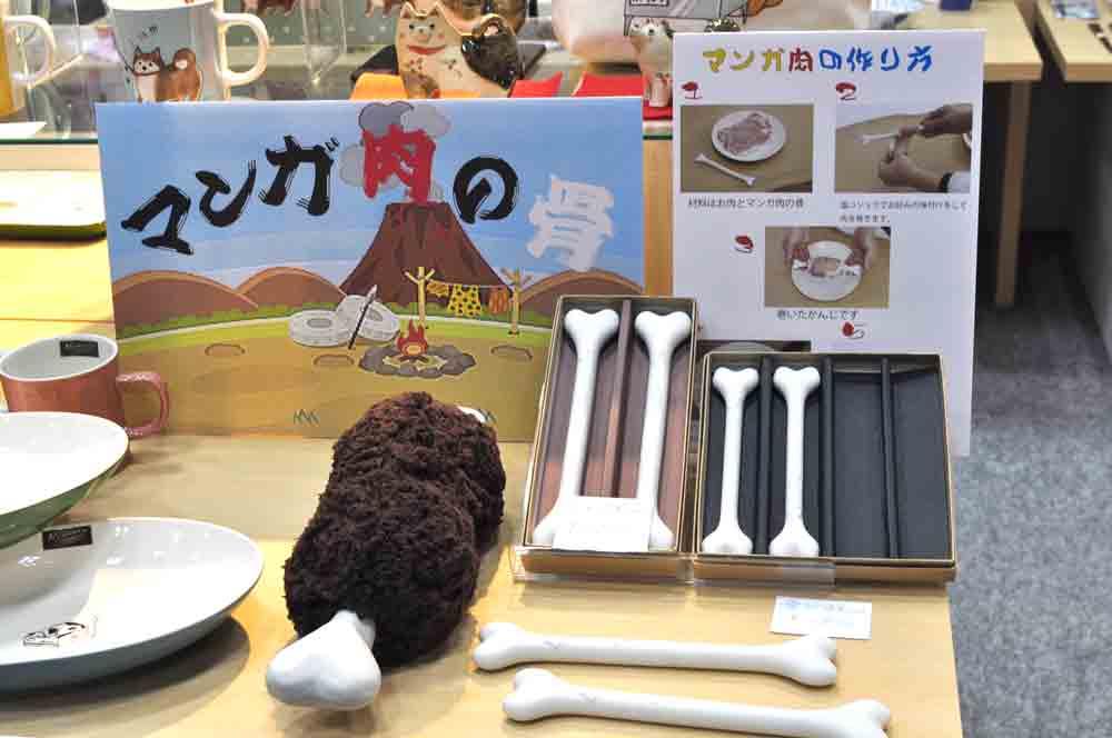 Japanese ceramic maufacturer, Ceramic Ai Mino Ware