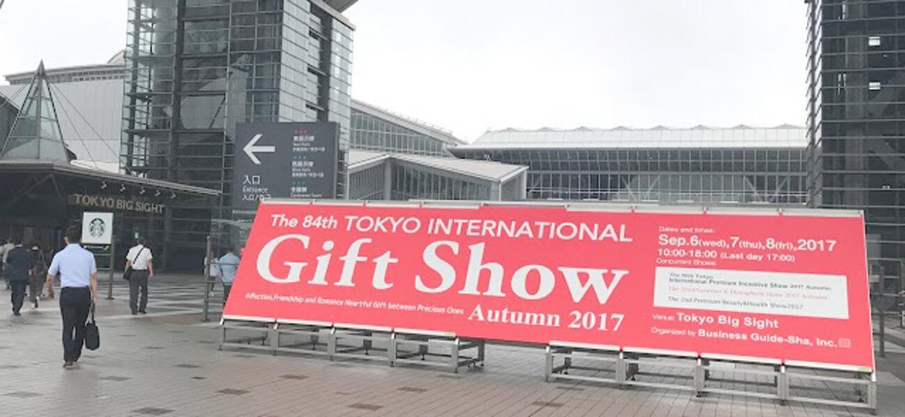 Tokyo International Gift Show