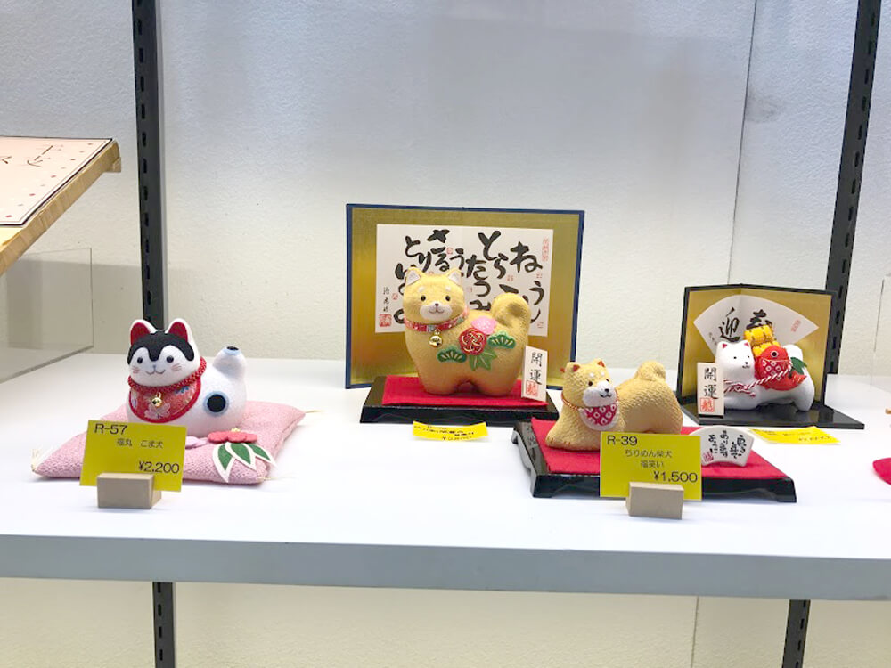Japanese welcome cat manufacturer Ryukodo Kyoto