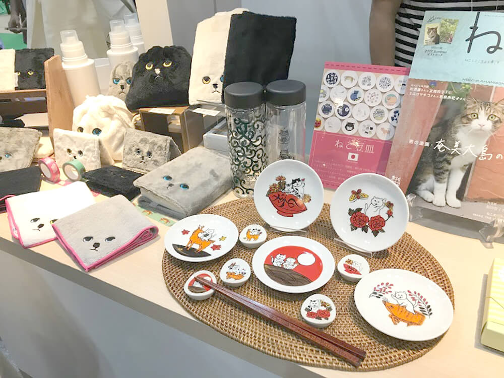 Japanese cat items, neko publishing