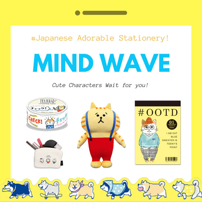 Japanese popular suppliers adorable kawaii stationery Mind Wave