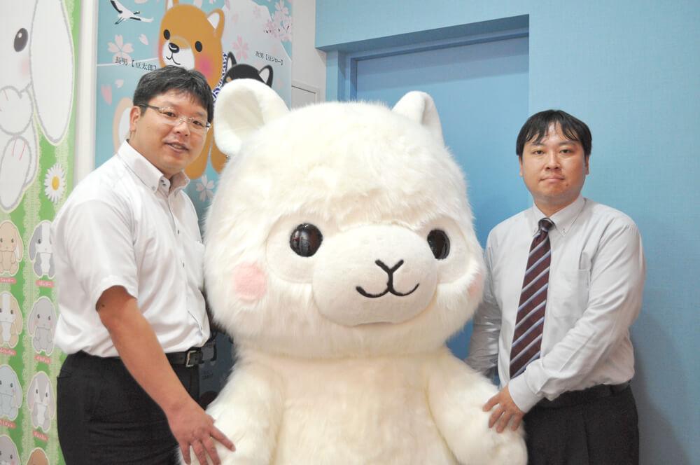 Amuse Japanese Kawaii Plush Toys Get Free Campaign