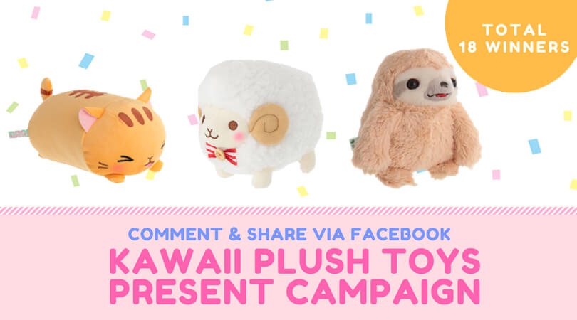 Amuse Japanese present campaign for free
