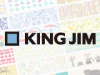 [DISCOVERY JAPAN] KING JIM, digital meets analog