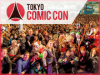 "【News】""Tokyo Comic Con 2019″ is coming soon…"
