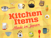 Prepare Your Own Meal With Kitchen Items Made in Japan