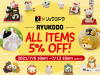 Cute and soothing animal items by RYUKODO