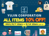 Cute and Japanese taste items by YUJIN CORPORATION