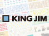 [DISCOVERY JAPAN] KING JIM, digital meets analog