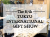 [Report] The 87th Tokyo International Gift Show