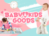 [On Sale]Baby&Kids' Products From KISHIMA.