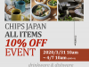 Fill your lifestyle with dishware & drinkware of CHIPS JAPAN